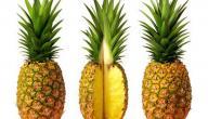 فوائد فاكهة الأناناس