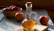 فوائد ومضار خل التفاح