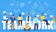 أهمية العمل الجماعي في الإسلام
