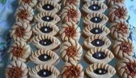 حلويات صابلي