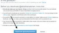 طريقة حذف حساب على تويتر
