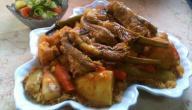 طريقة عمل الأكلات الليبية