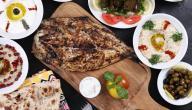 طريقة تحضير أكلات رمضانية عراقية