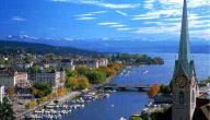 أهم الأماكن السياحية في زيورخ
