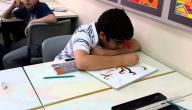 طرق تدريس التربية الفنية للمرحلة الابتدائية