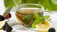 فوائد شرب الشاي الأخضر قبل النوم