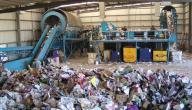 أهمية تدوير النفايات