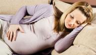 فوائد النوم للحامل