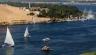 أهمية نهر النيل فى مصر