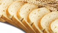 طريقة صنع خبز التوست