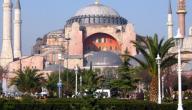 أهم المواقع السياحية في اسطنبول