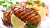 طريقة عمل أكلات بصدور الدجاج