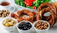 طريقة عمل أكلات تركية سهلة