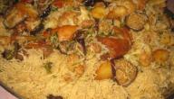 طريقة طبخ المقلوبة