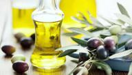 فوائد زيت الزيتون والليمون