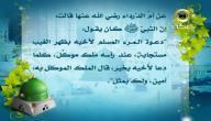 أجمل دعاء لأخيك المسلم