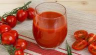 فوائد شرب عصير الطماطم للبشرة