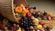 فوائد الأغذية الصحية