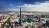اين تقع دبي