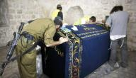 أين يوجد قبر سيدنا يوسف