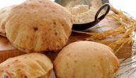 أنواع الخبز