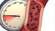 ضغط الدم و أسبابه