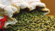 فوائد حبوب القهوة الخضراء للتخسيس
