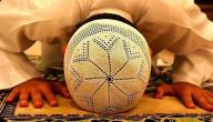 كيف تخشع في الصلاة