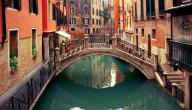 أين تقع مدينة البندقية