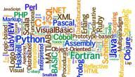 بحث عن لغات البرمجة