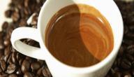 كيف أعمل قهوة تركية