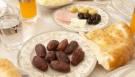 طريقة خسارة الوزن في رمضان