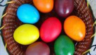 طريقة تلوين البيض بألوان طبيعية