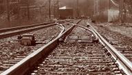 أين أنشئت أول سكة حديد في العالم