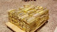 أين يوجد الذهب