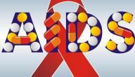 كيف تعرف أنك مصاب بالإيدز