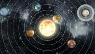 بحث عن حركة الكواكب والجاذبية
