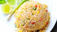 طريقة تزيين الأرز