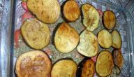 طريقة طبخ مسقعة الباذنجان