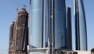 أبراج الإتحاد في أبو ظبي