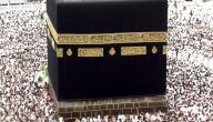 أول قبلة للمسلمين