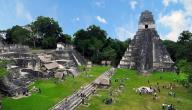 ما هي حضارة المايا