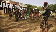ما هي إفريقيا الوسطى