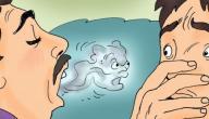 كيفية علاج رائحة الفم