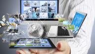 ما هي أسباب استخدام التكنولوجيا الحديثة فى التعليم