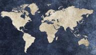 ما هي دول أمريكا الشمالية