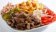 كيفية عمل شاورما اللحم