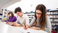 كيف تذاكر دروسك وتتفوق في دراستك
