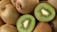 ما فوائد فاكهة الكيوي