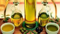 ما فوائد شرب زيت الزيتون